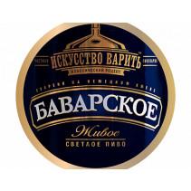 Баварское пиво 1л