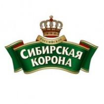 """Пиво бочкавое """"Сибирская корона"""" 0.5 л"""